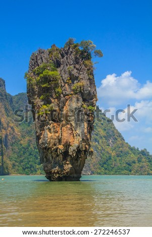 Ko Tapu island in the Ao Phang-Nga park, near Phuket, Thailand known as James Bond Island