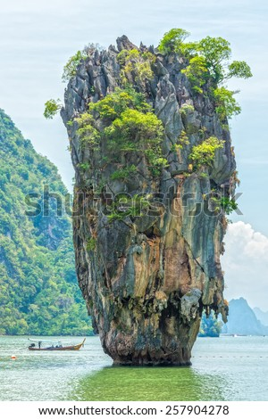 Ko Tapu or Khao Tapu is an island in Phang Nga Bay northeast of Phuket, Thailand