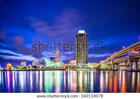 Kobe, Japan at Meriken Park and Kobe Port Tower. - stock photo