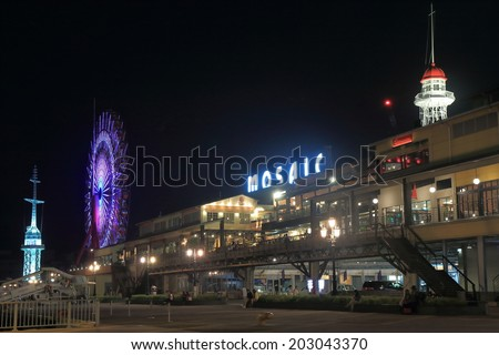 KOBE JAPAN - 2 JUNE, 2014:Haborland district by night Kobe Japan. Harborland is a shopping district which was made on the site of former freight yard.   - stock photo