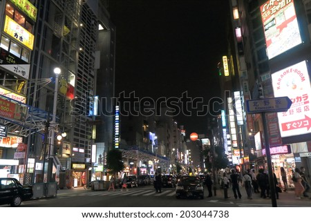 KOBE JAPAN - 2 JUNE, 2014: Kobe Sannomiya city centre night. Kobe is the sixth largest city in Japan and a cosmopolitan port city with Western cultural influence.