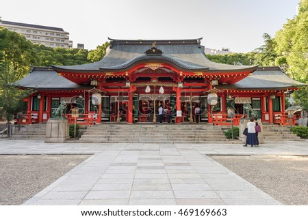 KOBE, JAPAN - MAY 18, 2016: Ikuta-Jinja shrine in Kobe. Ikuta Shrine is a Shinto shrine in the Chuo Ward of Kobe, Japan.