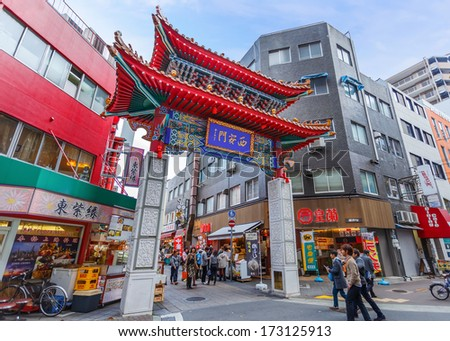 KOBE, JAPAN - NOVEMBER 17: Chinatown in Kobe, Japan on November 17, 2013. Nankinmachi is a compact chinatown in central Kobe and a center of the Chinese community in the Kansai Region
