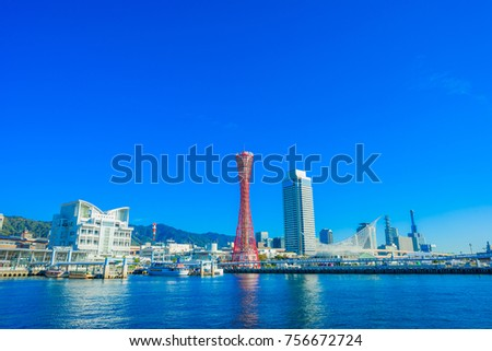 Kobe, Japan -  13 November 2017 - Harbor of Kobe in Japan.