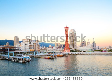 KOBE - OCT 24 :Kobe Port Tower and Maritime Museum were lighted up to on October 24, 2014 in Kobe, Japan. During the afternoon of the Port of Kobe, one of Japan's major ports. - stock photo