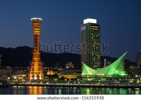 Kobe Port Tower  beautiful Night Light. - stock photo