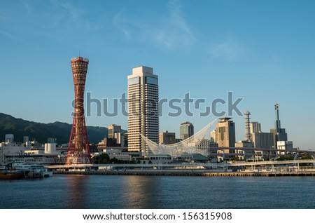 Kobe Port tower in the evening - stock photo
