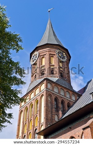 Koenigsberg Cathedral - Gothic temple of the 14th century. Symbol of Kaliningrad (until 1946 Koenigsberg), Russia