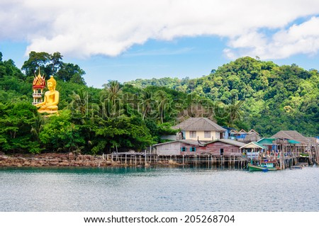 Koh Kood Island, Thailand - May 26, 2014: Baan Ao Salad fishing village on Koh Kood Island, Thailand.Their residents still make a living out of rubber trees, coconuts and basic fisheries. - stock photo