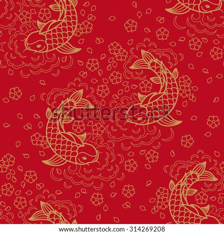Koi Fish Chinese pattern - stock photo