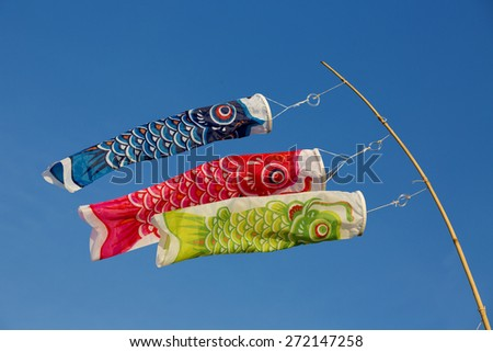 Japan kite stock images royalty free images vectors for Japanese fish flag