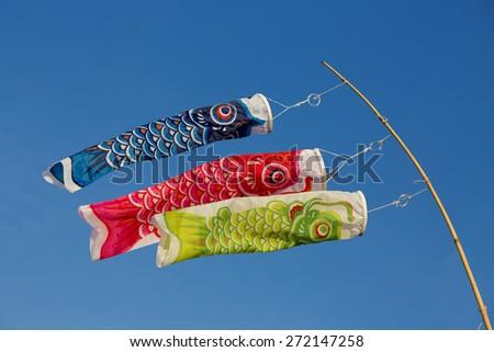 Japanese kite stock photos images pictures shutterstock for Japanese flag koi