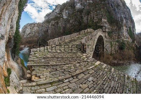 Stone bridge Stock Photos, Images, & Pictures  Shutterstock