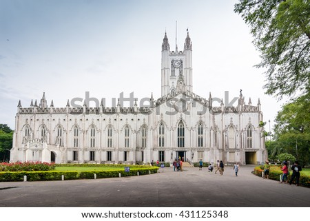 KOLKATA,INDIA - 21 May 2016 : St. Paul's Cathedra was the first cathedral built in the overseas territory of the British Empire. - stock photo