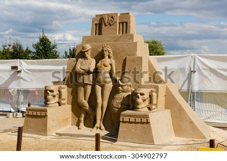 "KOLOMENSKOYE,MOSCOW,RUSSIA-AUGUST 2, 2015:""Masterpieces of world literature"". The exhibition of sand sculptures.""The Master and Margarita"" by Mikhail Bulgakov, author Aleksandr Zhidkov, Russia"