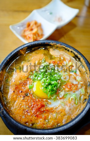 Kongnamul Guk is a Korean traditional soybean sprout soup.