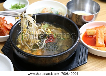 Kongnamul gukbap (Soybeansprout soup) is a traditional home food in Korea. It is also well known as a hangover soup.