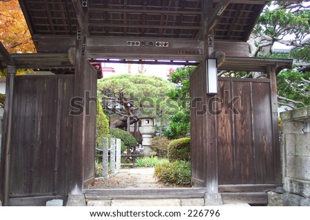 Kongoji Temple gates, located in Ome, in the mountains just west of Tokyo, Japan. - stock photo