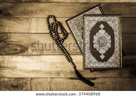 Koran - holy book of Muslims,vintage style filtered photo - stock photo