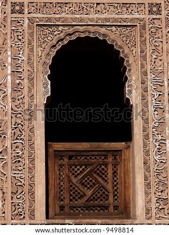 Koran school window in Marrakesh, Morocco - stock photo