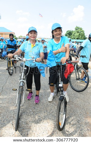"KORAT AUGUST 16 : Unidentified Cyclist in prepared ""Bike for mom"", event show respected to Queen of Thailand on August 16, 2015, Korat, Thailand. record to Guinness Book of World Records."