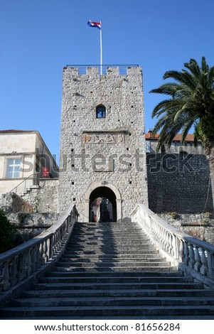 Korcula, Croatia - stock photo