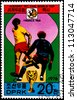 "KOREA - CIRCA 1978: A Postage Stamp Shows the Soccer Players with Inscription ""France 1938"", Series ""History of World Cup"", circa 1978 - stock photo"