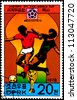 "KOREA - CIRCA 1978: A Postage Stamp Shows the Soccer Players with Inscription ""Mexico 1970"", Series ""History of World Cup"", circa 1978 - stock photo"