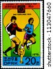 "KOREA - CIRCA 1978: A Postage Stamp Shows the Soccer Players with Inscription ""Switzerland 1954"", Series ""History of World Cup"", circa 1978 - stock photo"