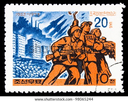 KOREA -CIRCA 1973: A stamp printed in DPR Korea from propagation series, circa 1973