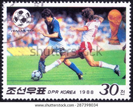"KOREA - CIRCA 1988: A Stamp printed in Korea shows a series of images ""fotball World Cup in Italy"", circa 1988 - stock photo"