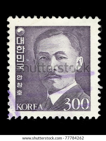 KOREA - CIRCA 1980: A stamp printed in Korea shows portrait of Korean men with mustaches, circa 1980.