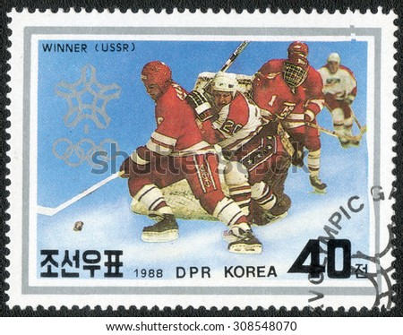 "KOREA - CIRCA 1988: stamp from the Korea shows a series of images ""winners of 15th Winter Olympic Games"", circa 1988"