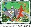 KOREA - CIRCA 1976: stamp printed by Korea, shows Olympic Games, circa 1976. - stock photo