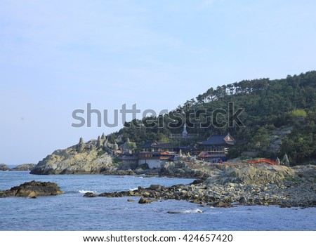 KOREA - MAY 16, 2016: Haedong Yonggungsa Temple in Busan, South Korea.