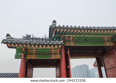 Korea palace - stock photo