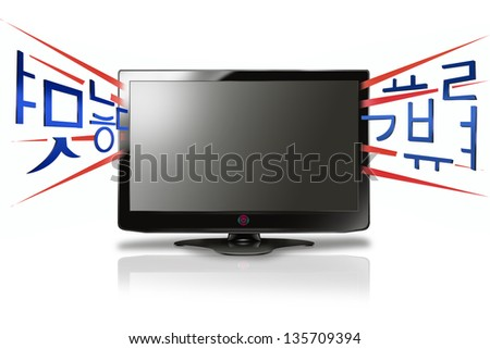 Korean Alphabet moving out from TV. Korean entertainment and news concept. Isolated on white. - stock photo