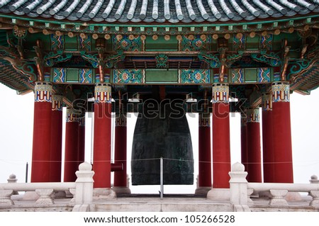 Korean Friendship Bell - stock photo