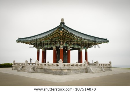 Korean Friendship Bell - Los Angeles