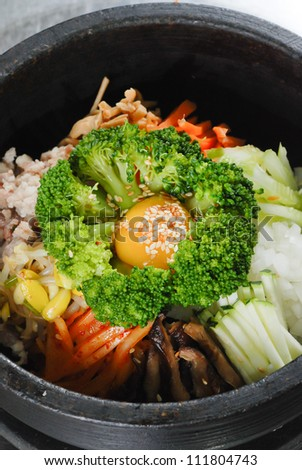 Korean Rice with pork, vegetable and Mushroom