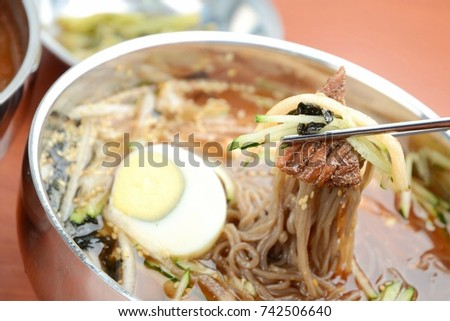 korean style cold noodle on the table