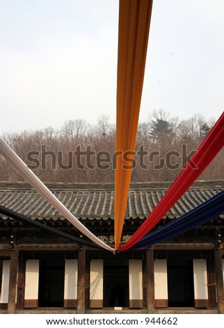 Korean temple adorned with ribbons for Chinese New Year