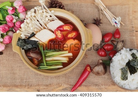 Korean tofu soup with rice is delicious - stock photo