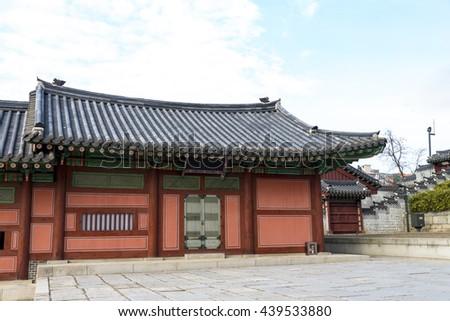 Korean traditional architecture - Bukchon is unique place in Seoul, republic of Korea / south korea - stock photo
