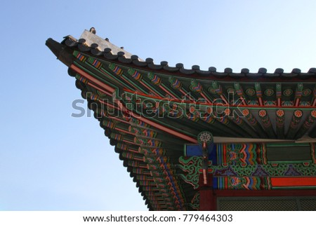 Korean Traditional Architecture South Korea Style Roof At Deoksugung Palace