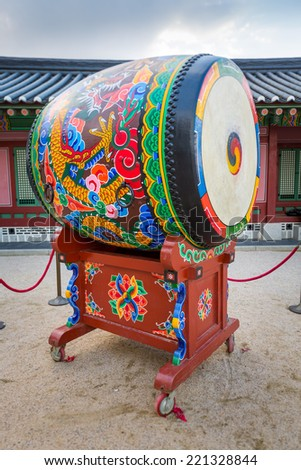 Korean traditional drum called buk, with Taegeuk symbol - stock photo