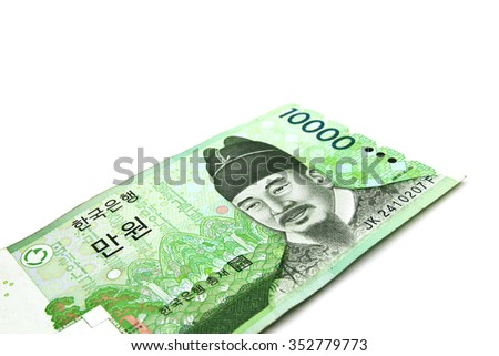 Korean Won currency bills isolated on white background.