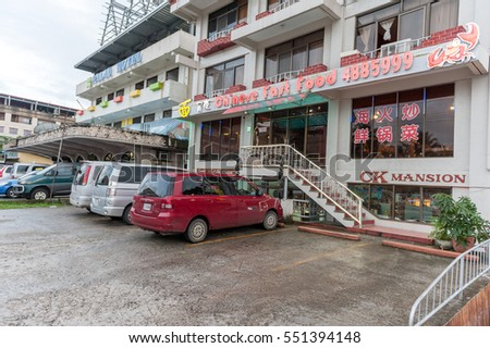 KOROR, PALAU - DECEMBER 05, 2016: Street in Koror, Palau. Chinese Fast Food Restaurant.