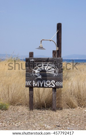 KOS ISLAND, GREECE - JULY 17, 2016: Mylos beach bar sign in Lambi beach, Kos island, Greece