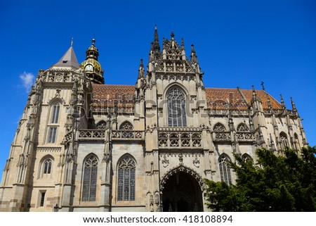 KOSICE - APRIL 28 : St. Elizabeth Cathedral at 28 April, 2016 in Kosice, Slovakia. St. Elizabeth is the main cathedral of Eastern Slovakia.